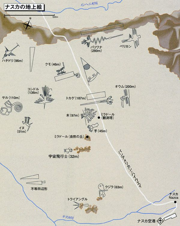 ナスカの地上絵の画像 p1_32