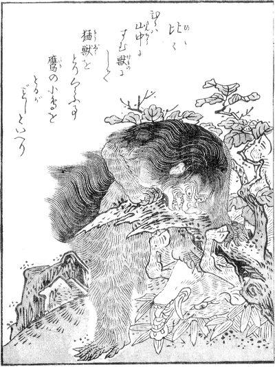 鳥山石燕の画像 p1_27